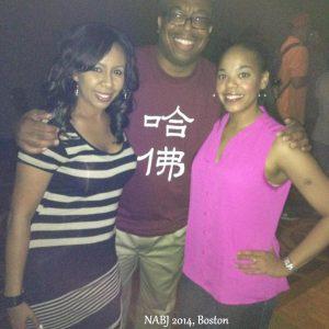 National Association of Black Journalists (NABJ 2014)